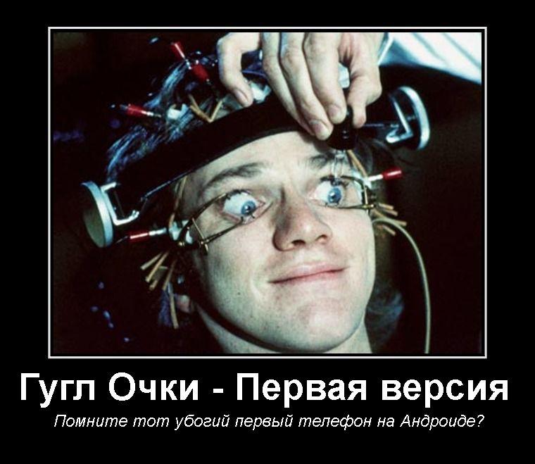 android 3d очки видео плеер