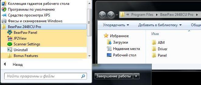 Скачать драйвер Wia для Windows 7