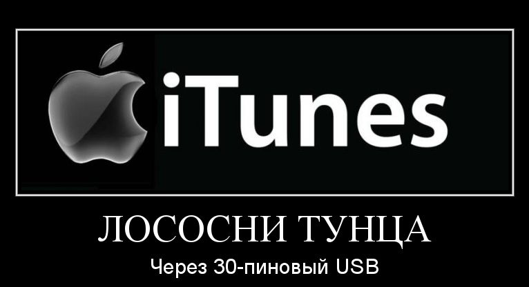 apple ipad ipod iphone samsung galaxy android iOS планшет плеер телефон