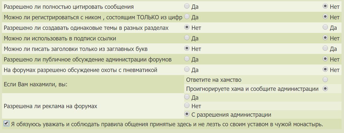 piterhunt.ru правильные ответы