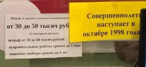 До Скольки Можно Купить Вино В Москве Яндекс
